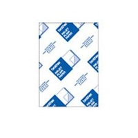 Brother BP-60PA Plain Paper 250 sheets (BP60PA)