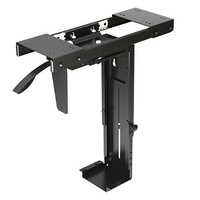 Brateck Adjustable Under-Desk Computer Case Mount - CPB-5