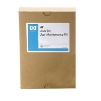 HP CE248A LJ MFP ADF MAINTENANCE KIT