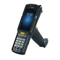 Zebra MC3300G Standard Gun (1D laser, Android 7, 47 key, High-Cap Battery)