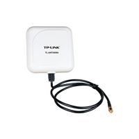TP-LINK TL-ANT2409A 2.4GHz 9dBi Directional Antenna